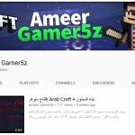 Frexe_Gamer Profile Picture